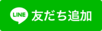 line_banner_01